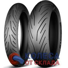 Michelin Pilot Power 3 120/70 R17 58W Передняя (Front)