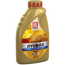 Масло моторное Lukoil Люкс п/синт 5W40 1л